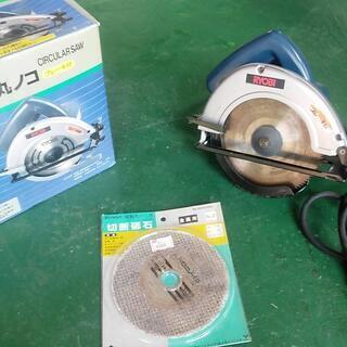 リョービ 電気丸ノコ】W-560PS  *切断砥石 オマケ【現地...