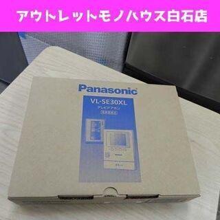 新品 パナソニック テレビドアホン VL-SE30XL Pana...