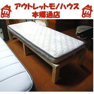 〇 省スペース【セミシングルベッド】幅80cm 片面マットレス ...