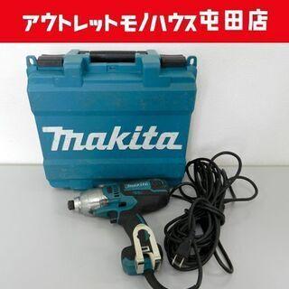 マキタ インパクトドライバ 100V 220N・m TD0220...