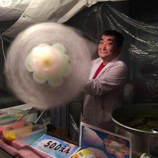 出店決定 直径60cmジャンボ綿菓子 in 茂原市 令和2…