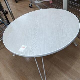 折りたたみ式 円形テーブル 不二貿易 直径60/高さ31.5cm...