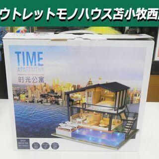 DIY HOUSE シアトルハウス 未組み立て 模型 ミニチュア...