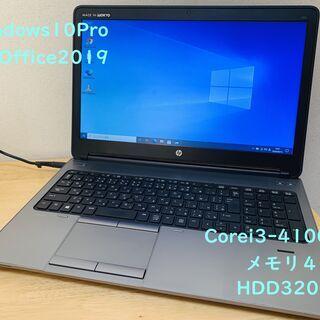 激安お買い得品 HP ProBook 650 G1 Cor…