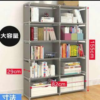 【ネット決済・配送可】本棚 書棚 大容量 カラーボックス ブック...