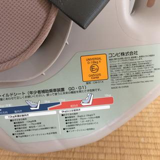 コンビ チャイルドシート コッコロS UX 色はヘーゼルナッツ - 売ります・あげます