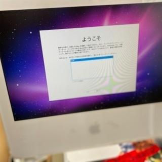 説明文をお読みください!超爆安!iMac 17インチ