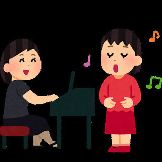 声楽お教えします