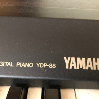 YAMAHA 電子ピアノ YDPー88 椅子付