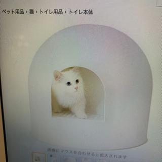 猫 トイレ − 東京都