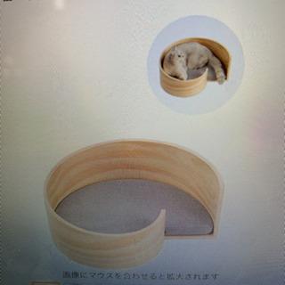 猫 ベッド 木製 - その他
