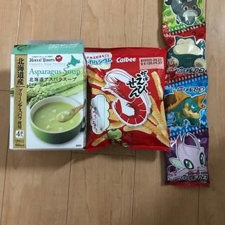 子供用お菓子+スープ