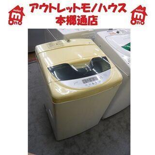 【激安!】動作ok! 4.7kg 全自動洗濯機 2004年製 L...