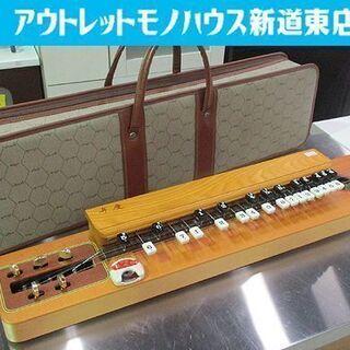 ◇スズキ大正琴 弁慶 鈴木楽器 幅69cm 外箱付き 札幌…