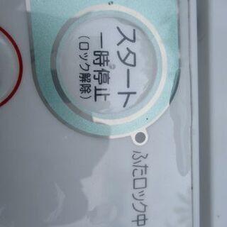 ヤマダ電機 全自動電気洗濯機 4.5kg 95L 作動OK - 家電