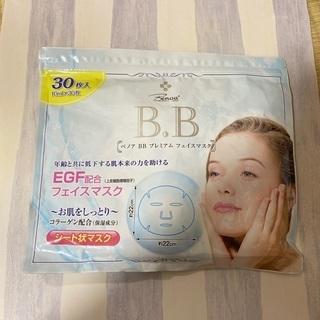 B.Bパック 定価4500円