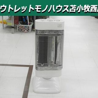 ダイキン 遠赤外線暖房機 セラムヒート 2012年製 ERFT1...