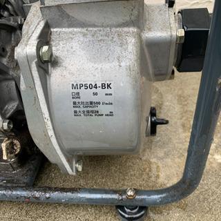 SUBARU エンジンポンプ
