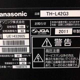 訳あり 美品 Panasonic 42型LEDフルハイビジョン液晶テレビ TH-L42G3 − 岡山県