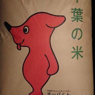 新米コシヒカリ 玄米30kgお取引の方決定しました。