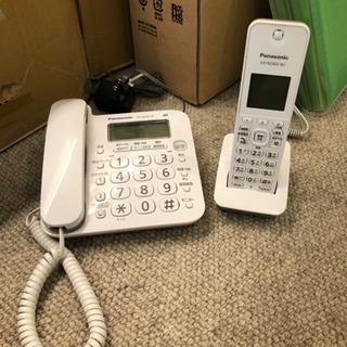 ※お譲り先確定※電話機・子機セット Panasonic VE-G...