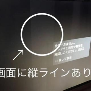 訳あり 美品 Panasonic 42型LEDフルハイビジョン液晶テレビ TH-L42G3 - 売ります・あげます