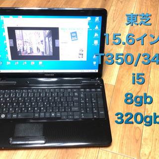 🔵東芝Dynabook T350/34AB 15.6インチ/i5...