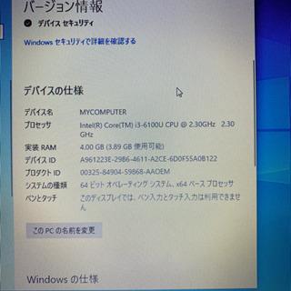 Thinkpad X260 メモリ4GB Core i3 610...