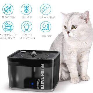 ペット給水器 猫 犬自動給水器 水飲み器 小型犬用 LED フィ...