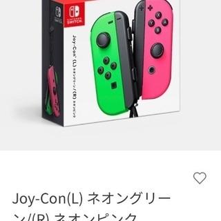 定価より安い ★ 新品 Joy-Con ネオングリーン ネオンピ...