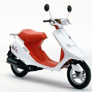 ミニカー&50cc〜125cc迄のバイクの書類製作します