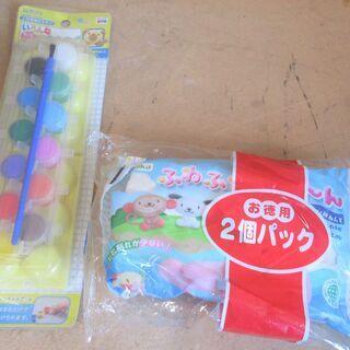 ☆色々な工作絵具 12色 & 紙粘土2パック パレットと筆…