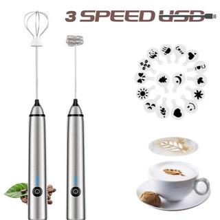 ミルクフォーマー ミルク泡立て器 USB充電式 3段階スビード ...