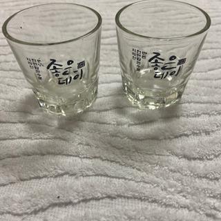 韓国の焼酎(チャミスル)のグラス2個セット