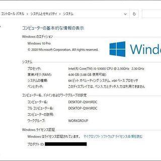 【おしゃれなメタリックシルバーのFujitsu製UltrabookPC】Core i5-5300U メモリ 4GB SSD 128GB WiFi搭載 Win10 Pro  - 売ります・あげます