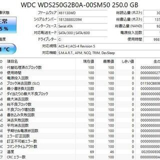 WD Blue 3D NAND SATA SSD 250GB