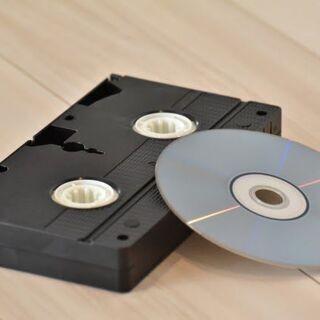 各種ビデオテープ・写真・フィルムのDVD、ブルーレイ化いたします!