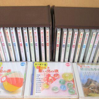 ☆懐かしき想い出の歌31枚セット+カラオケ集2枚+精選版カラオケ...