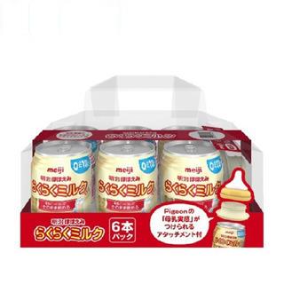 【アタッチメント付き】ほほえみらくらくミルク5缶セット