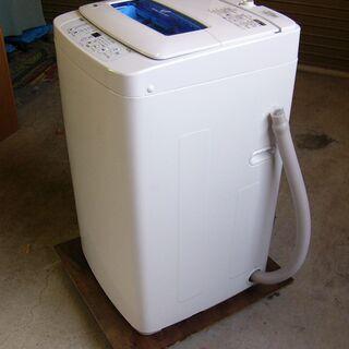 【未使用/引き取り対応】■ハイアール 4.2Kg■全自動洗濯機■...