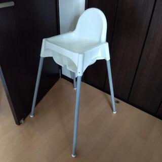 IKEA  子供用 椅子
