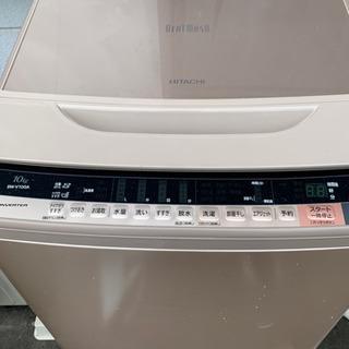 商談中 HITACHI ビートウォッシュ10kg 洗濯機