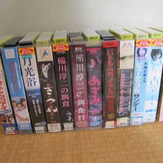 VHSビテオテープ段ボール一箱色々なジャンル