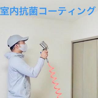 [お金は一切いただきません‼️]壁全体を空気清浄機に。99%抗ウ...