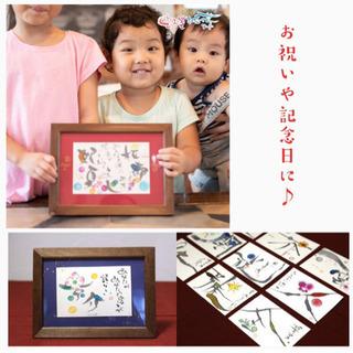 プレゼントに☆お名前とお誕生日の花、花言葉アート