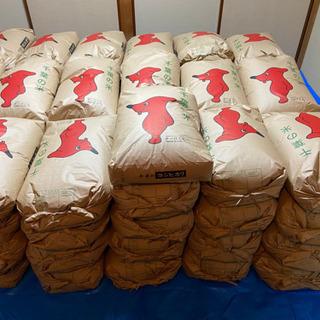 千葉県野田市産コシヒカリ新米30kg (黒酢米)