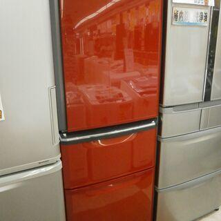 【引取限定】冷蔵庫 三菱 2015年製 335L 中古品 MR-...