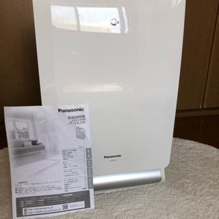 パナソニック Panasonic F-VXJ35 加湿空気清浄機