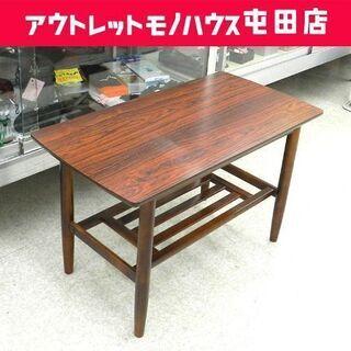 センターテーブル 幅75 収納棚付き ブラウン系 木製 ローテー...