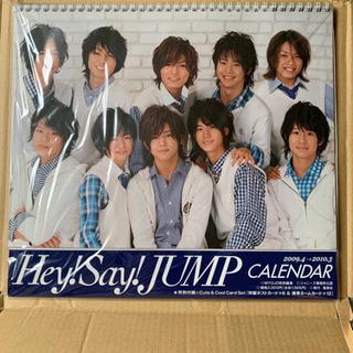 Hey Say JUMP  パンフレット&カレンダー セット